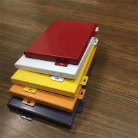 长期定制1.5-3.0厚墙面仿木纹铝ldsports网页版登入木纹转印铝板