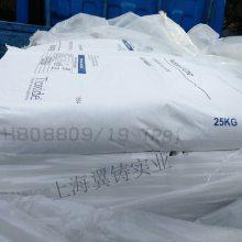 VENATOR钛白粉Tioxide R-HD2油墨用钛白粉高遮盖力钛白粉