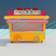 欧式小吃冰淇淋售卖亭售卖屋设计定做 小卖部食品花车售卖亭制作