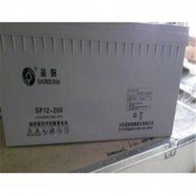 圣阳蓄电池SP12-120报价配置及产地是哪里