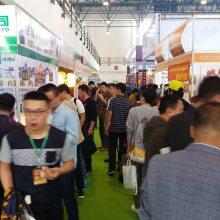 2020年中国(北京)餐饮食材展览会