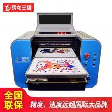 t恤印花机 数码直喷非激光热转印热升华uv打印机电源板