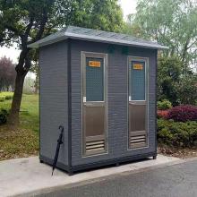雕花板材质移动厕所供应 厂家定制公共厕所 公用卫生间