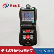 TD500-SH-C5H10手拿式环戊烷检测仪防水、防尘、防爆、防震