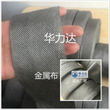 不锈钢纤维织带,耐明火600度耐高温不锈钢纤维布,316L编织带厂家
