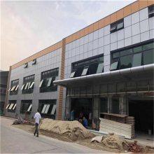 广东铝单板厂家-德普龙天花外墙氟碳烤漆铝单板供应商