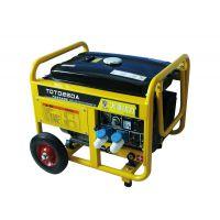 管道焊接250A氩弧焊汽油发电电焊机