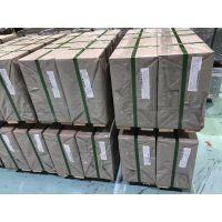 电解板SECCN5与电解板SECCPC5的区别 销售各种表面的电镀锌卷板