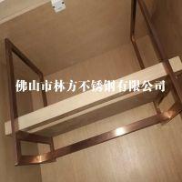 定做加工:青岛现代中式酒店家具制品 玫瑰金不锈钢毛巾架 林方不锈钢制品加工厂