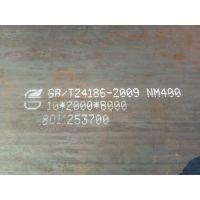 舞钢Q355B特厚板现货价格【舞钢热轧板Q355B四切过磅价格】