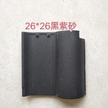 厂家供应陶土S型瓦西式S瓦S型瓦全瓷彩瓦
