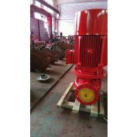 中国消防网厂家注册/厂家消防泵/消火栓泵XBD4.0/55-200L室外自动喷淋泵调试