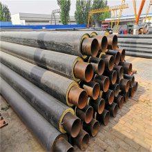 云南省保山市,玻璃钢管厂家,直埋聚氨酯预制保温管价格