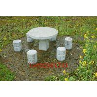 供应优质石头圆桌,圆凳