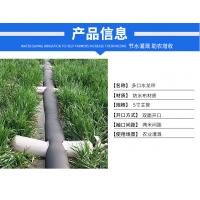 多开口水龙带-5寸主管双面多口水带-农业灌溉浇地