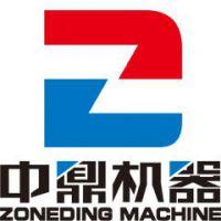 郑州中鼎重型机器制造有限公司