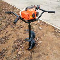 新款大直径大功率植树造林挖坑机 乐丰电线杆子埋桩打眼机