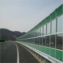 高速公路吸声屏 海北高速公路吸声屏 高速公路吸声屏价格