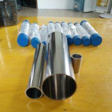 254*2.7不锈钢圆管316l不锈钢圆管厂家电子产品专用设备用管