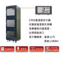 四川成都西野供应中国美阳HC系列电子防潮箱HC-790