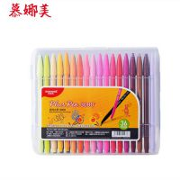 i慕娜美Monam 3000纤维水性笔套装 彩色中性笔韩国文具水彩笔手账