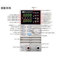 艾德克斯IT8200系列 经济型数控电子负载IT8211