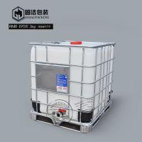供应河南1000升/L大塑料桶吨桶1000 kg水箱1吨胶桶食品中转桶工业水桶