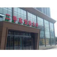 同城二手车-山东奥宝汽车服务(在线咨询)-淄博高新区二手车
