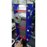 四川 德阳热交换器厂家直销 油-油换热器 传动油冷却 电缆油冷却用全焊接板式换热器