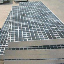 钢格栅板规格 压焊钢格栅 接线盒盖板