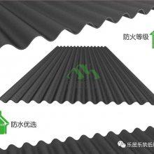 乐居乐筑波形树脂防水板 排水板 屋面防水