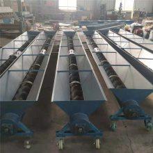 定制螺旋输送机 搅拌站粉煤灰化工品物料输送设备