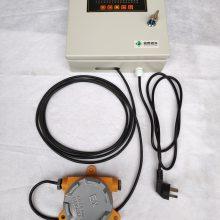 丙烯报警器,丙烯检测仪气体泄漏报警器,丙烯检测探头,固定式-安泰吉华
