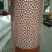 艺术不规则数控冲孔铝单板,铝板雕刻图案干挂装饰