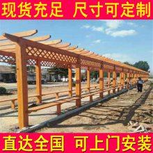 防腐木长廊制作,淮安木廊架安装