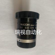 理光(RICOH)工业镜头--200万像素系列FL-HC0614-2M
