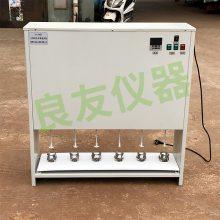 实验室JJ-6ASJ型六联同步电动搅拌器