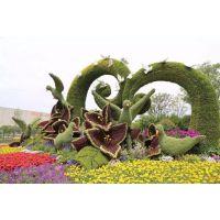 成都定制各种假草坪草花造型植物雕塑造型室内外摆放动物摆放