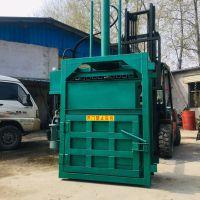 毛绒玩具压包机厂家 湖南油桶挤扁机 20吨编织袋压块机