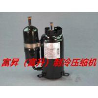 大金压缩机-大金旋转式直流变频空调制冷压缩机1YC32AXD/1YC32BXD