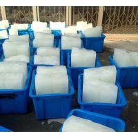 上海市降温冰块 冰块电话 制冰公司