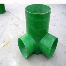 玻璃钢管道井 /玻璃钢地井