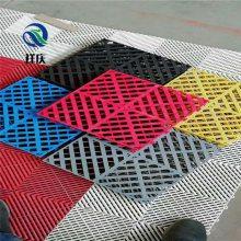 洗车房塑料拼接格栅板 4s店地垫网格地板 多功能可拼接PP材质 河北祥庆