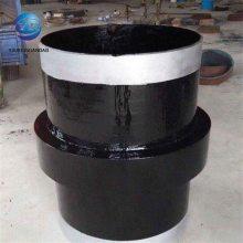 美标绝缘接头DN350CL150 石油管道绝缘接头16Mn材质 友瑞品牌