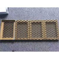 供应吊顶拉伸用铝圆片加工厂-菱形孔铝板网吸声墙-菱形孔冲孔不锈钢网板-obd