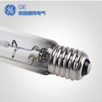 GE/美国通用电气高压钠灯 LU1000W