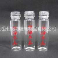 沧州康纳玻璃制品有限公司