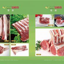 食品皮皮(图)-冷冻好坏千秋-金华冷冻猪食品虾猪肉图片