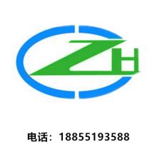 安徽中弘生物工程有限公司