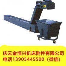 马扎克INTEGREX e-670H机床排屑机